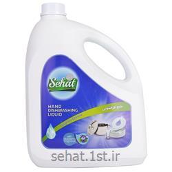 عکس مواد شوینده و پاک کنندهمایع ظرفشویی صحت با رایحه بلوبری (4000 گرم)