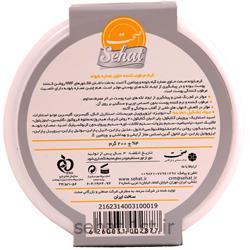 کرم مرطوب کننده بابونه صحت (200 گرم)