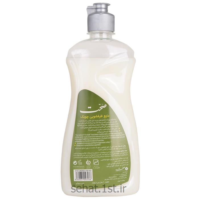 مایع ظرفشویی گیاهی چوبک صحت (500 گرم)