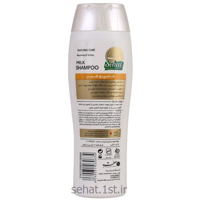 شامپو پروتئینه شیر صحت (300 گرم)