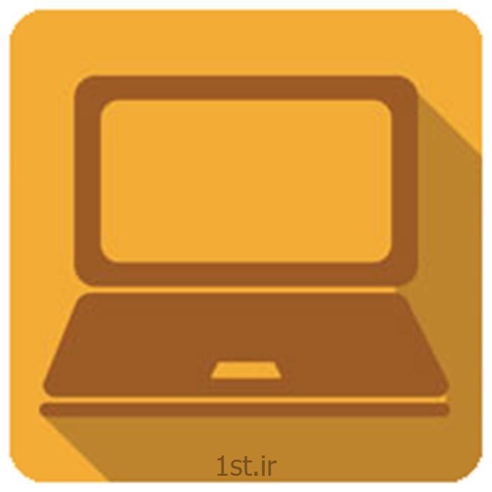 نرم افزار خرید و فروش سازمانی ملک