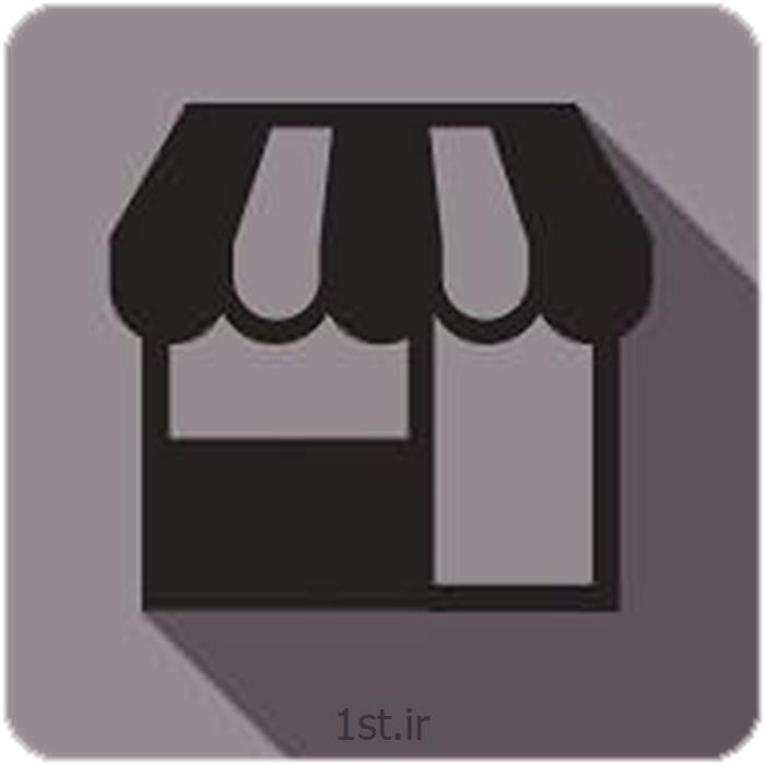 نرم افزار فروشگاهی جامع و یکپارچه مالی