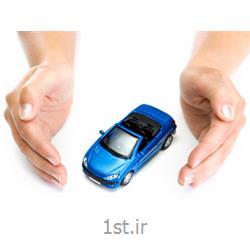 بیمه بدنه اتومبیل بیمه کوثر
