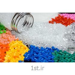 گرانول مواد پلاستیکی جنس شیشه ای(شفاف) پزشکی