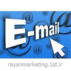 سامانه ارسال Email