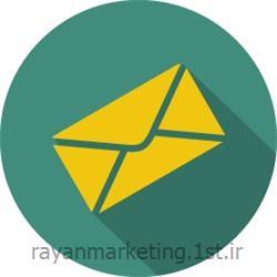 پنل ارسال ایمیل انبوه طلایی رایان مارکتینگ
