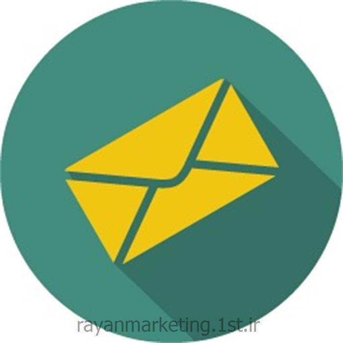 عکس نرم افزار کامپیوترپنل ارسال ایمیل انبوه طلایی رایان مارکتینگ