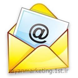 پنل ایمیل طلایی