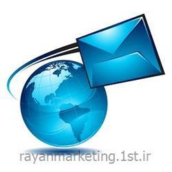 پنل ارسال Email