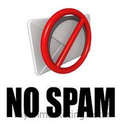 پنل ارسال ایمیل با قابلیت اسپم نشدن