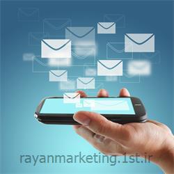 پنل ارسال پیامک هوشمند