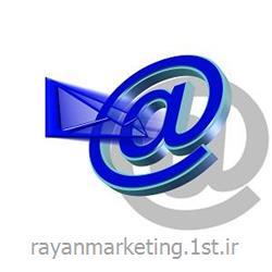 طراحی و ارسال ایمیل انبوه