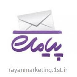 پنل ارسال خبرنامه پیامک
