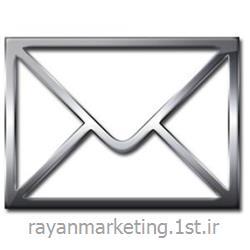طراحی و ارسال ایمیل گروهی هوشمند