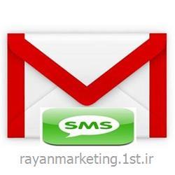 سامانه ارسال زماندار sms
