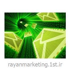 پنل Email