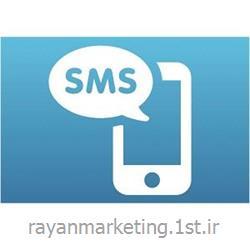 سامانه ارسال پیام کوتاه