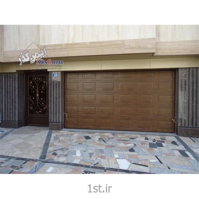 درب سکشنال پارکینگ محصول آلوتک آلمانی(Garage Sectional Door)