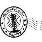 لوگو شرکت ارتباطات امواج کهکشان