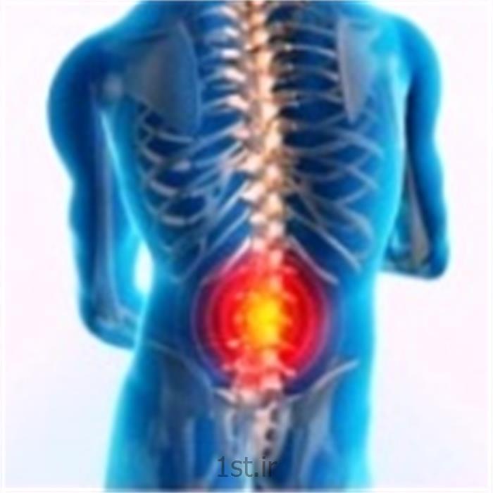 درمان دردهای ناحیه کمر