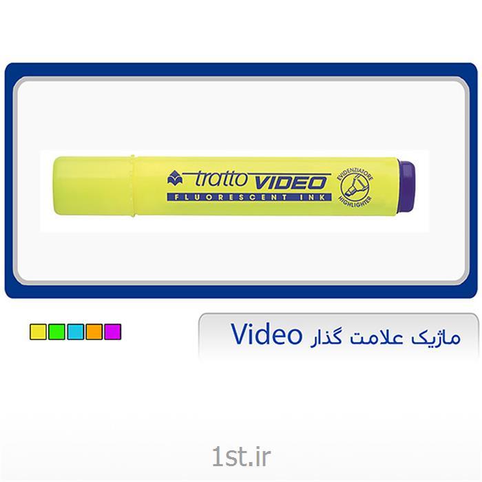 ماژیک علامت گذار VIDEO ، (ساخت شرکت Tratto )