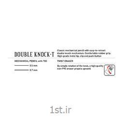 اتود 0/7پناک DOUBLE KNOCK