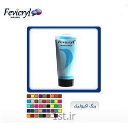 عکس رنگ اکریلیکرنگ آکرلیک فویکریل تیوب های 75 و 120 میلی لیتری Fevicryl