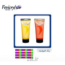 رنگ آکرلیک فویکریل تیوب های 75 و 120 میلی لیتری Fevicryl