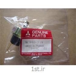 فشنگی تک فیش فشار روغن موتور میتسوبیشی - MITSUBISHI PART MC840 219