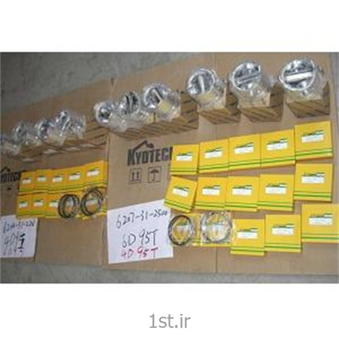 قطعات موتوری کوماتسو مدل      -      KOMATSU 6D95L-1
