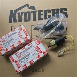 فشنگی فشار روغن موتور ایسوزو - ISUZU PART 1-82410160-0