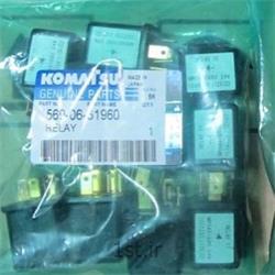 رله برق دستگاه کوماتسو - KOMATSU RELY PART NUMBER 569-06-61960