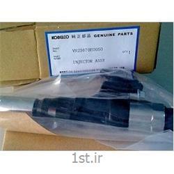 سوزن انژکتور کوبلکو - KOBELCO SK200-8 PART VH23670E0050