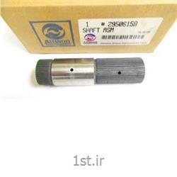 شافت گیربکس الیسون - TRANSMISSION ALLISON SHAFT PART 29506158
