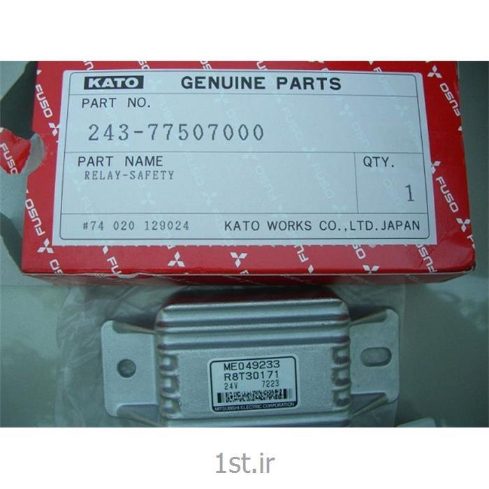 عکس سایر قطعات مکانیکی سایر قطعات مکانیکی