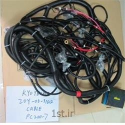 وایر سیم کشی بیل مکانیکی کوماتسو - KOMATSU PC200-7 PART NUMBER 20Y-06-31612