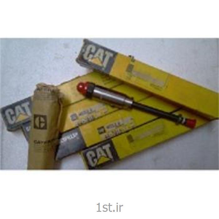 انژکتور موتور کاترپیلار        CATERPILLAR PART 4W7018