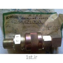 نازل سوخت انژکتور دستگاه کوبلکو - KOBELCO PART 2444Z1090