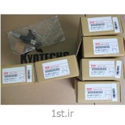 انژکتور موتور ایسوزو پارت ISUZU PART 8-98151837-1