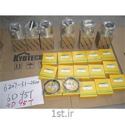 پیستون و رینگ موتور کوماتسو - KOMATSU 6D95 & 4D95 PART 6207-31-2500