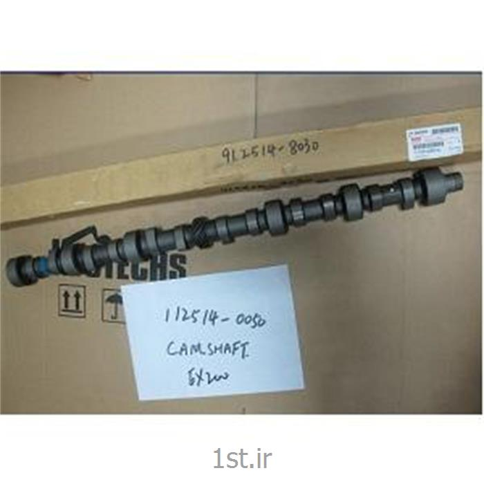میل  سوپاپ  موتور  ایسوزو       -        ISUZU PART 1-125145-0