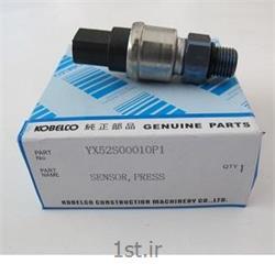 سنسور فشار روغن کوبلکو - KOBELCO PART YN52S00010P1