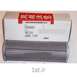 فیلتر کوبلکو KOBELCO PART EZ50V00005P1
