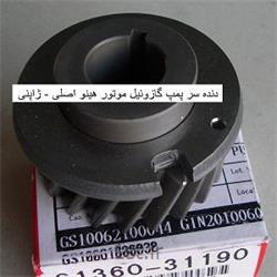 دنده سر پمپ گازوئیل موتور هینو - GER INJECTION HINO PART S1360-31190