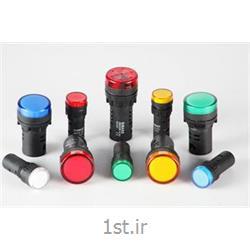 چراغ سیگنال در 5 رنگ