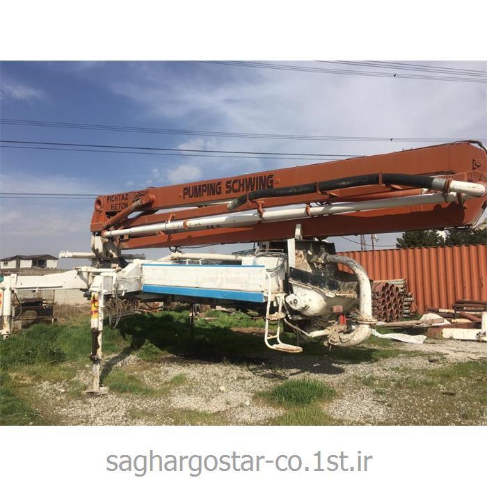 پمپ بتن دکل 31 متری پروانه شویینگ اروپایی  پشت گیربکس