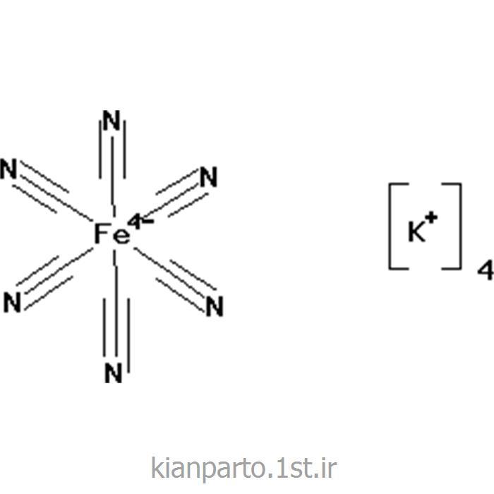 عکس سایر مواد شیمیاییپتاسیم هگزا سیانو فرات 3آبه 104984 مرک