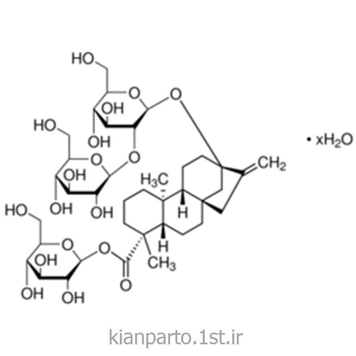 عکس سایر مواد شیمیاییاستویوساید هیدرات s3572 سیگما