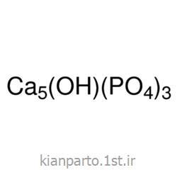 عکس سایر مواد شیمیاییهیدروکسی آپاتایت 693863 سیگما