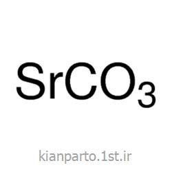 استرانسیوم کربنات 289833 سیگما